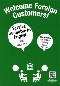 Sticker showing service is available in English and Tagalog