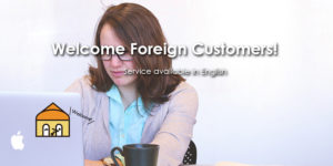 Welcome Foreign Customers! Service available in English